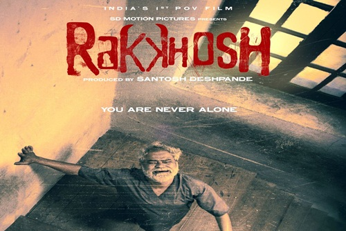 Movie Poster 2019: Rakkhosh Full Movie Download 2019